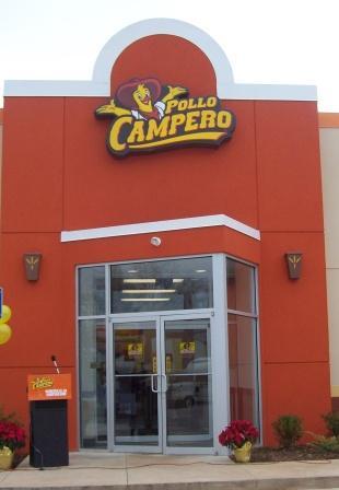 pollo-campero-gainesville-1.JPG